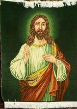 Persian silk carpet hz . jesus picture