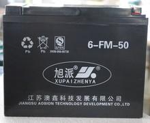 6-FM-50 deep cycle battery pakistan