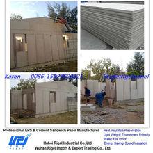 concrete partition wall panel production price