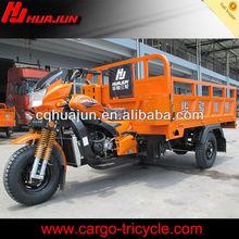HUJU 175cc 200cc mini chopper / cargo tricycle huajun / trimotos gasoline for sale