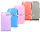 Custom Mobile Phone Case of Silicone