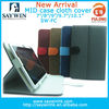 Hot selling fashionable tablet case for 7/8/9/9.7/10.1 inch made of soft fabric material