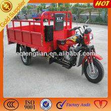 Chongqing 3 wheel car motorcycle for big sale