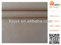 P2013062604 100% cotton light pink white dots twill fabric cotton turkey