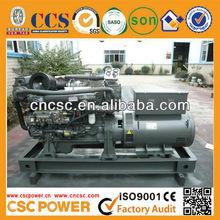 Hot sale! 85kva 50hz with cummins engine marine generator with CCS certifiwith CAT enginee