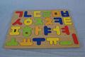 lettres coréennes
