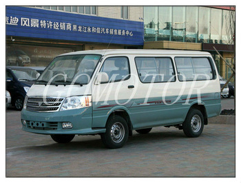 Foton View Van/ Mini Bus/PASSENGER CAR WITH AIR CONDITION