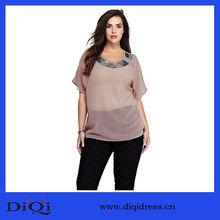 Women's elasticated hem Short Sleeve bright silver sequin trim top(DQ9359)