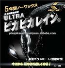 MSDS sio2 / Ultra Pika Pika Rain / long lasting protection