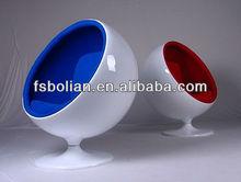 Fiberglass Eero Aarnio Ball Chair