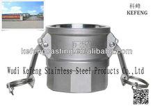 aluminium cam lock couplers, hose assemblies