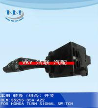 Auto turn signal switch for honda