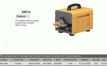 automatic iron high pressure fog machine system