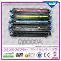 impresorasláser q6000a para la serie hp 2600
