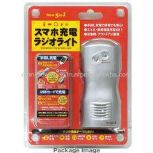 Dynamo Flashlight Radio Light Am / Fm With Rescue Siren Designed In Japan