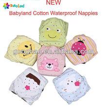 Natural Bamboo Cotton Potty Newborn Cloth Diaper