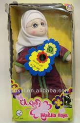 Muslim Baby Doll Little Girl Doll Models