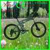 [Yutu-e-bike]cheapest price electric bicycles/250W motor electrical cycle/cheap price e cycle