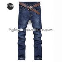 New arrival pakistan jeans fit breathable denim pants cheap price