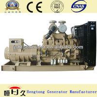 Low Fuel Consumption 1250kva Cummins Diesel Generator