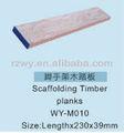 ponteggio in legno della plancia tavole di legno