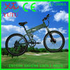 [Yutu-e-bike]big power electric cycle/cheapest price ebike/250W motor electrical bicycle
