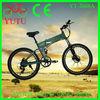 [Yutu-e-bike]big power electrical bikes/cheapest price e cycle/250W motor electric bike kit