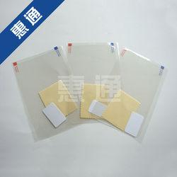 for ipad mini2 screen protector, screen protector ipad mini 2