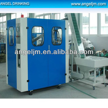 Suitable For Producing PET Plastic Containers of Bottle Blowing Machine