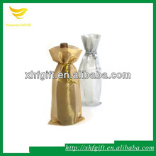 Custom solid color drawstring organza bag for 750ml wine