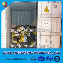 Buy D2 Tool Steel