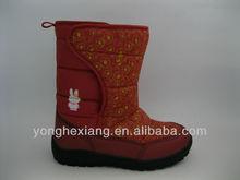 Russian warm girls wearing boots