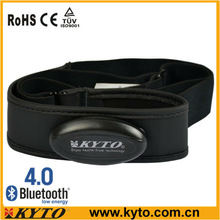 gym fitness new product Runtastic chest belt bluetooth heart rate monitor strap