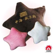 Short Fur Star Cushion Cover Pillow Case