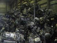 Iron Scrap Engine