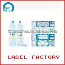 2013 top sale 150cc plastic bottle label printing