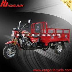 HUJU 150cc motorcycle cargo trailer / motocicleta / recumbent for sale