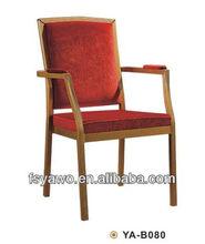 Arm Chair Aluminum YA-D041
