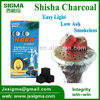 Indonesia coconut shell sheesha coco charcoal