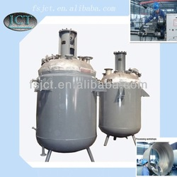 professional high-temperature waterproof sealant machine/reactor
