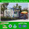 portable modular cheap house design for layers