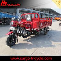 motocarro china/pedicab rickshaw manufacturers