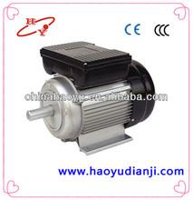 Hot sale YL seres single phase ac motor 240v