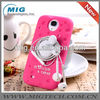 2013 New product Mouse cheese Silicone case for samsung s4, for samsung S4 case