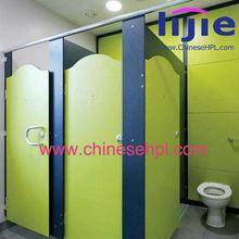 public toilet partition dimensions