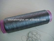 polyester aty yarn