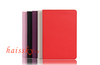 for ipad mini flip leather case with stand