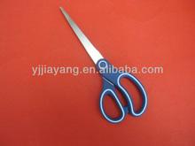 Yangjiang New Handle Design Precision Scissor