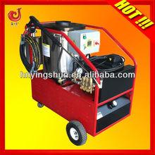 2013 mobile industry diesel hot water high pressure motor oil cleaning equipment