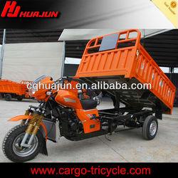 adult Luxury 3-wheel motorcycle for cargo